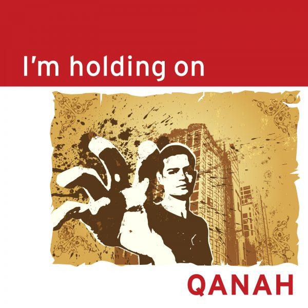 Qanah